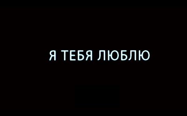 Незаконченные фильмы и специальный приз памяти Александра Расторгуева